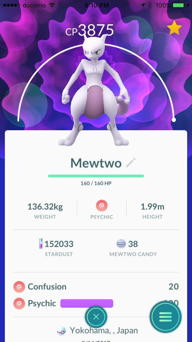 Best Mewtwo Moveset Pokemon Go
