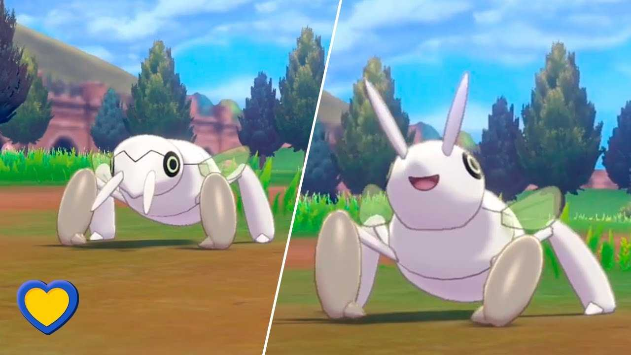 HOW TO GET Nincada in Pokémon Sword and Shield