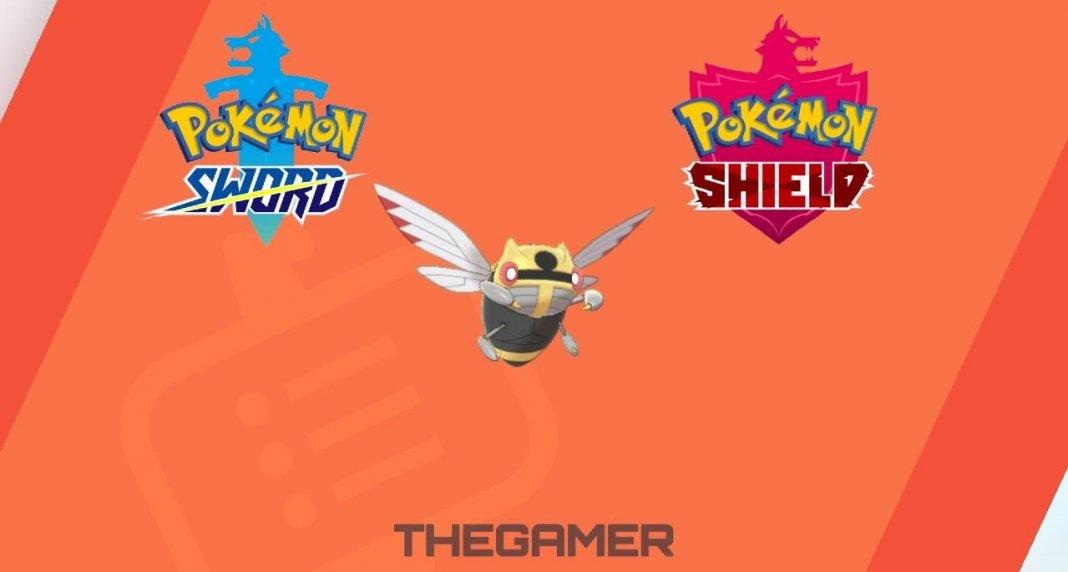 pokamon sword shield how to find evolve nincada into