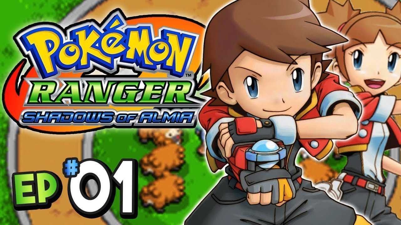 Pokemon Ranger Shadows of Almia Part 1 RANGER SCHOOL DS ...