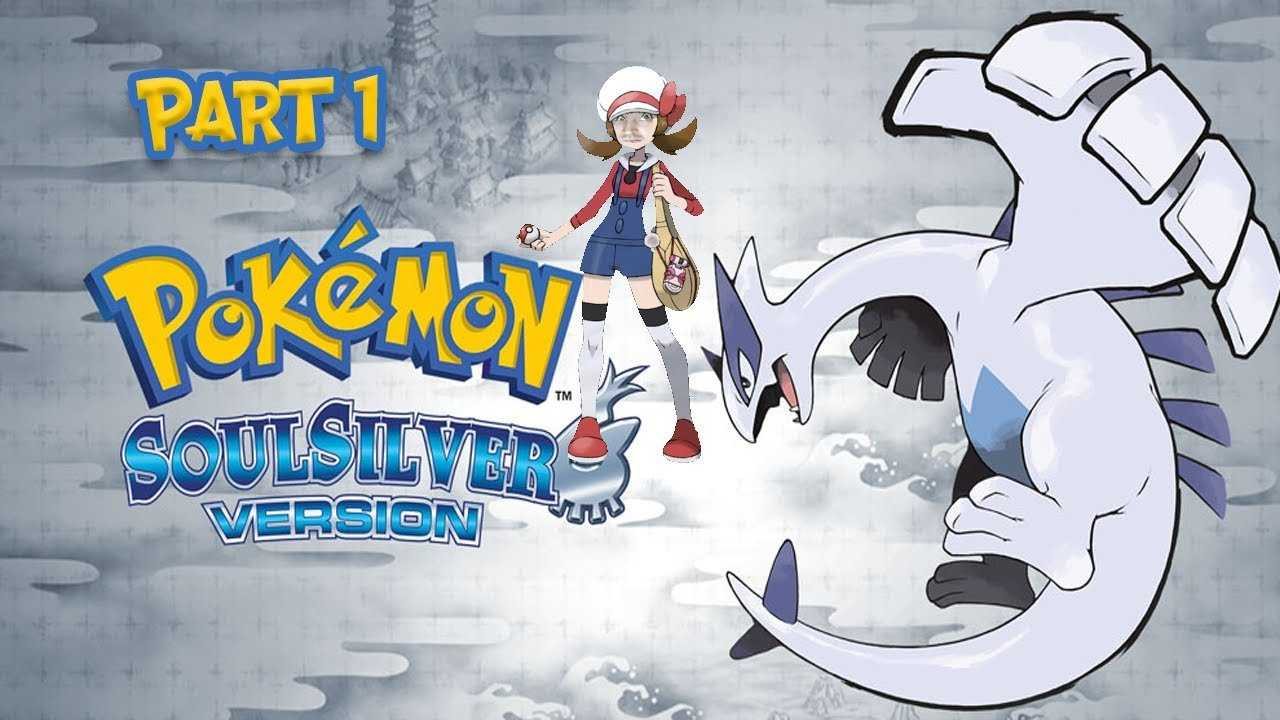 Pokemon Soul Silver Randomizer Nuzlocke 1
