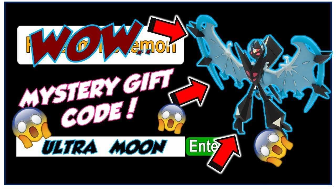 Pokemon X Y Mystery Gift Code Generator