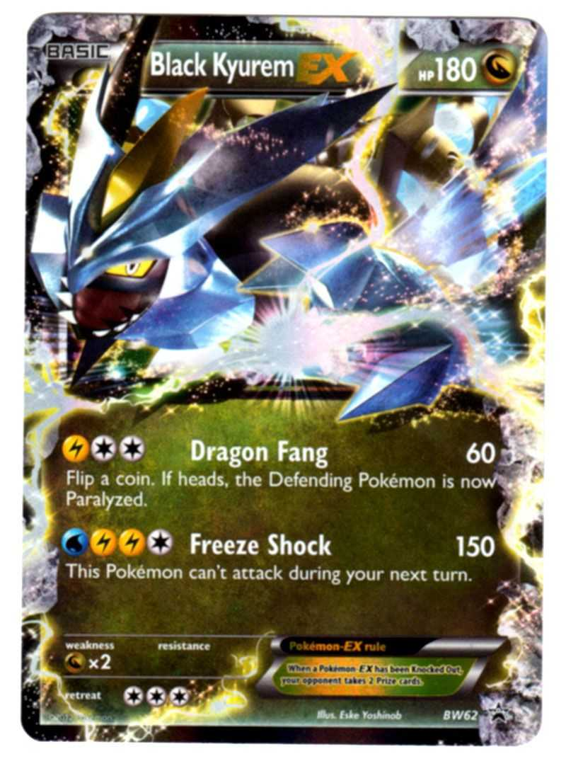 rare pokemon ex cards black kyurem ex ultra rare