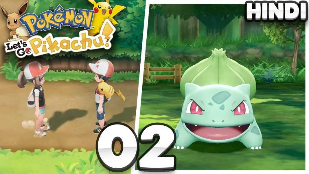 rare spawns y pokemon lets go pikachu gameplay ep02 in