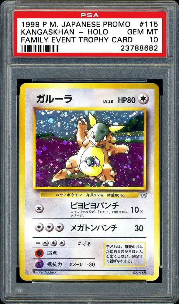 Top 5 most expensive Pokemon cards